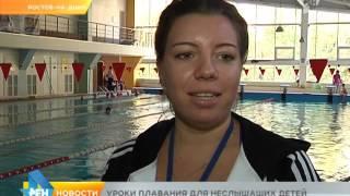 Уроки плавания для неслышащих детей