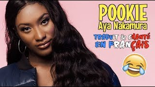 Aya Nakamura - Pookie (traduction en francais) COVER Frank Cotty