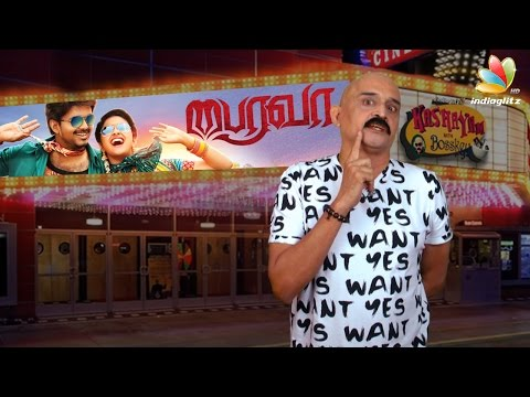 Bairavaa Review | Vijay, Keerthi Suresh |...
