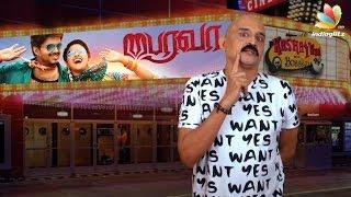Bairavaa Review | Vijay, Keerthi Suresh | Kashayam with Bosskey