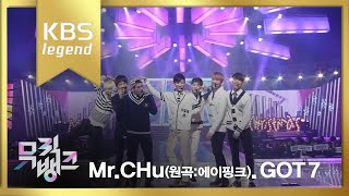 Repeat youtube video [HIT] 뮤직뱅크-GOT7 - Mr. Chu (원곡:에이핑크).20141219