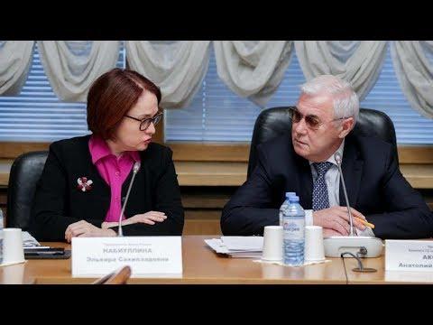 Актуальное с Анатолием Аксаковым