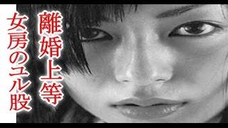 チャンネル登録おねがいします('◇'♪⇒https://goo.gl/ORAFZJ ココリコ田...