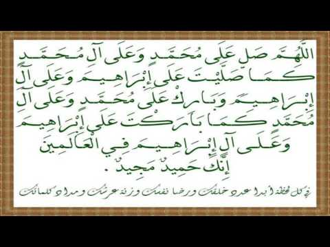 Ruqyah Of Surah Al Zalzalah Agaisnt (Sihr Junoon) Magic Of insanity. سحر جنون کے خلاف قوی رقیہ