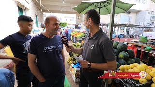 اربح مع شركة سنيورة للصناعات الغذائية 21 رمضان