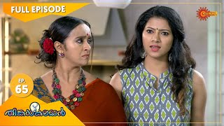 Thinkalkalaman - Ep 65 | 18 Jan 2021 | Surya TV Serial | Malayalam Serial