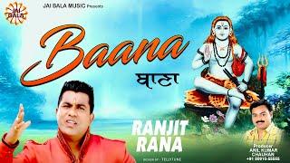 Baana - Ranjit Rana - Jai Bala Music - Latest Baba Balak Nath New Bhajan & Songs