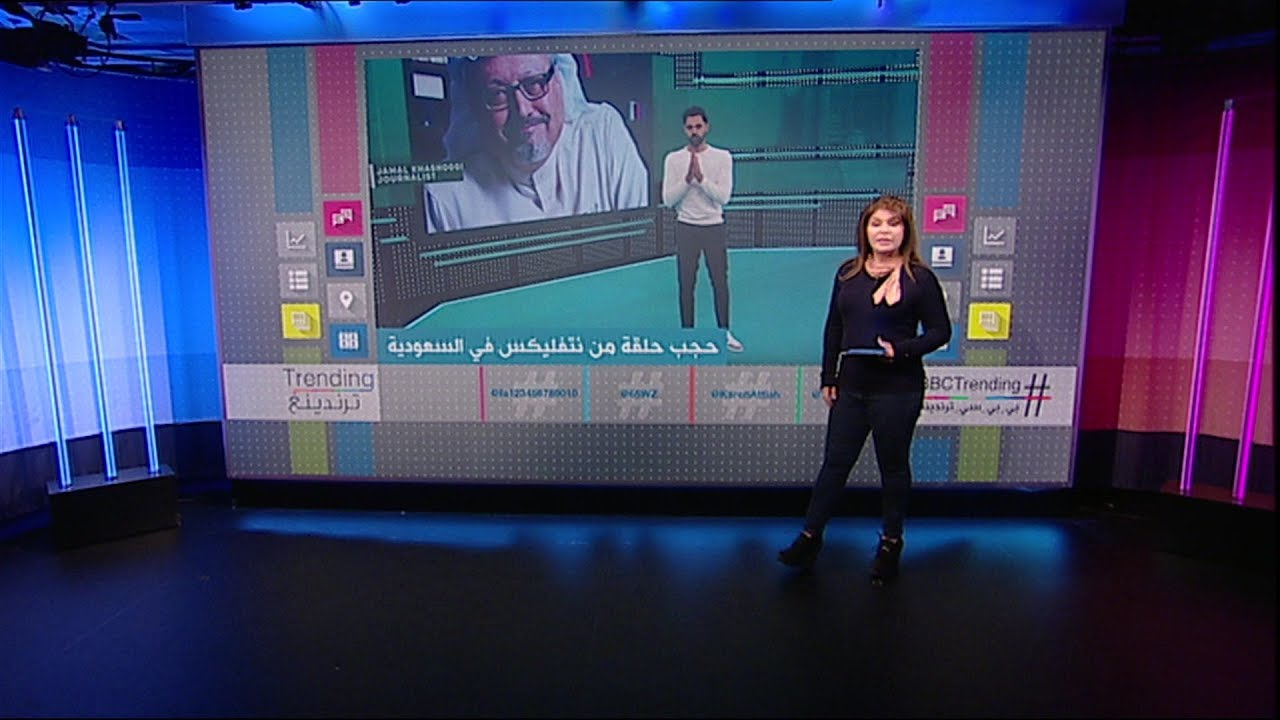 بسبب التهكم على #محمد_بن-سلمان حجب حلقة من برنامج ساخر على #نتفليكس في #السعودية   #بي_بي_سي_ترندنيغ