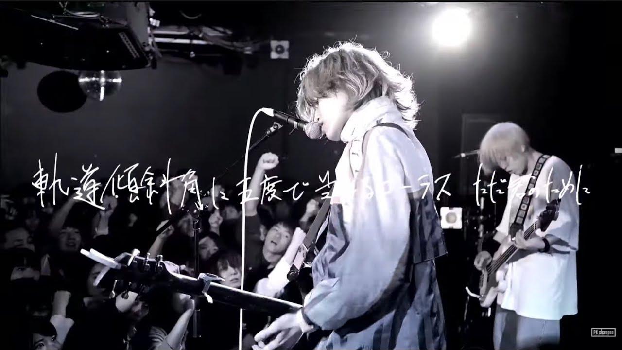 【MV】PK shampoo - 3D/Biela