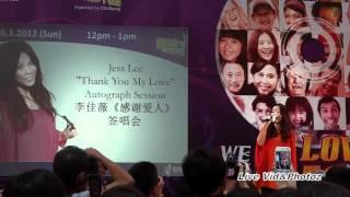 李佳薇《感谢爱人》签唱会演唱《大火》@1Utama,吉隆坡-[18.03.2012]