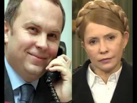 """Юля Тимошенко: """"Русских"""