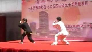 taijiquan style wu shanghai short form