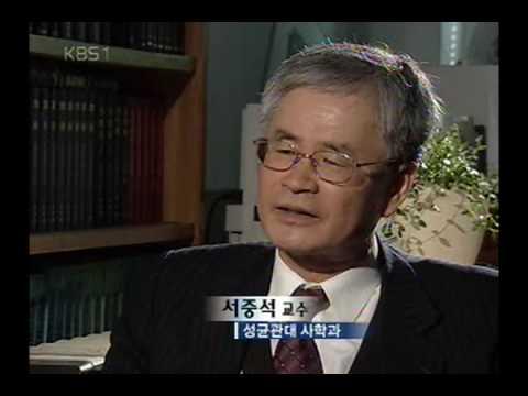 KBS 인물현대사(65회) - 좌우를 넘어 민족을 하나로 - 여운형 5/7