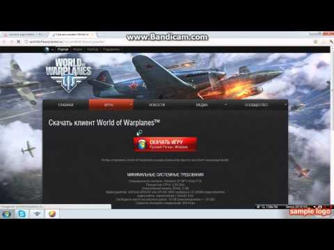 как скачать World Of Warplanes