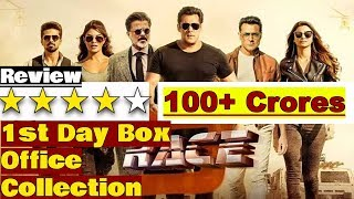 Race 3 First Day Box Office Collection | Salman Khan | Jacqueline Fernandez | Bobby Deol | Review