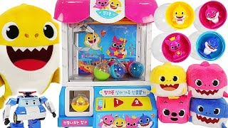 Pinkfong Shark Family Capsule Toy Vending Machine! Lets Take Out The Baby Shark