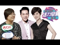 NTV 7 活力早晨 《望子成龙成凤》 李莉莉心理咨询师 - 2015年12月24日
