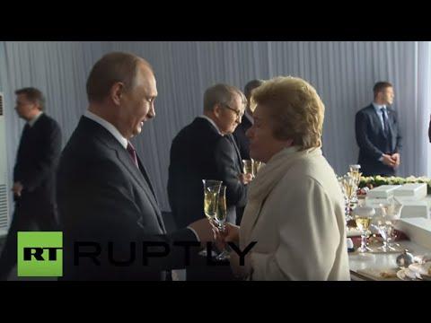 Russia: Putin celebrates Russia Day at the Kremlin
