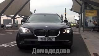 Аренда БМВ с водителем в Москве