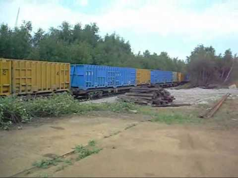 Freight Train.wmv