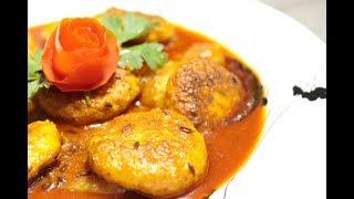 Chanar Dalna - ছানার ডালনা - Bengali Style Cottage Cheese Curry - Bengali Veg(niramish) Recipe