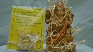 Pure Health Herbals +919965487082 Madurai