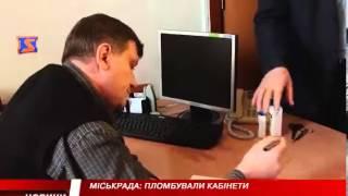 Ужгородські активісти захопили міську раду(, 2014-02-21T19:42:21.000Z)