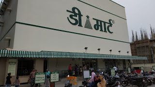 D mart Shopping Mall dmart Groceries Toys | Best Cheapest Price | d mart haldighati tonk road jaipur