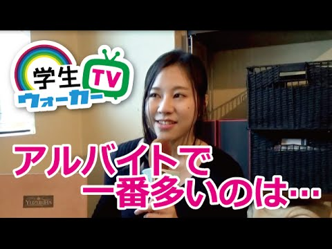家庭教師 横浜国立大学