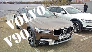 ГАЗ В ПОЛ.  Новый Volvo V90.  Тест драйв Volvo XC90 и S90.  OFF ROAD, разгон до сотни.