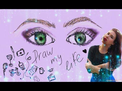 Draw my life/ История моей жизни