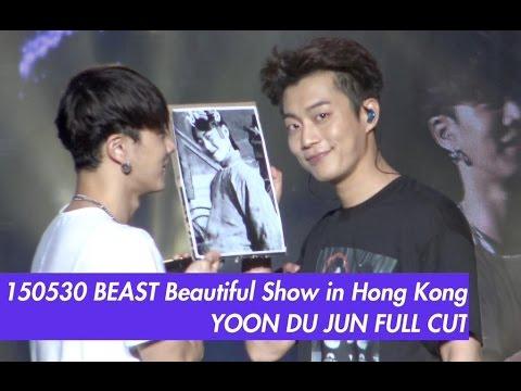 [FANCAM직캠] 150530 비스트 홍콩뷰쇼 윤두준 (Beast Yoon Du Jun) - Beautiful Show in HK Full cut