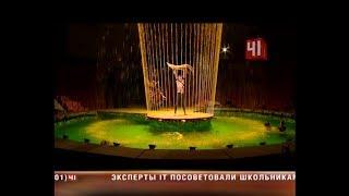 Цирк на воде в Екатеринбурге