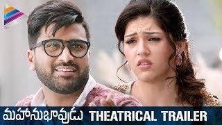 Mahanubhavudu Trailer   #Mahanubhavudu Theatrical Trailer   Sharwanand   Mehreen Kaur   Thaman S