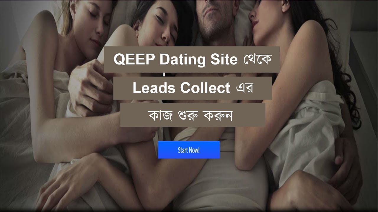 how to collect dating leads from QEEP Dating App