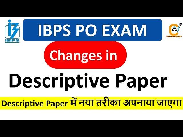 IBPS PO 2021 - Biggest  Change इन Descriptive Paper - नया तरीका अपनाया जाएगा Descriptive Paper में