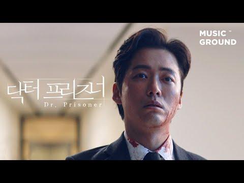 Youtube: Pass away / Fil
