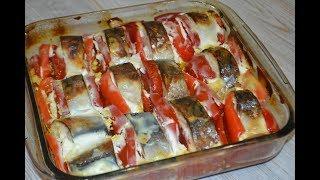 скумбрия в духовке запеченная с овощами