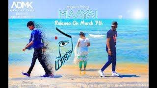 Maayai Cover Song From Mannar,Srilanka Denver|Kishanth|Anas|Mathuran|Alexcy
