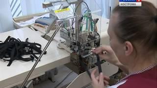 Продукция костромского предприятия «ФЭСТ» завоевывает новые рынки сбыта(, 2016-12-30T08:59:41.000Z)