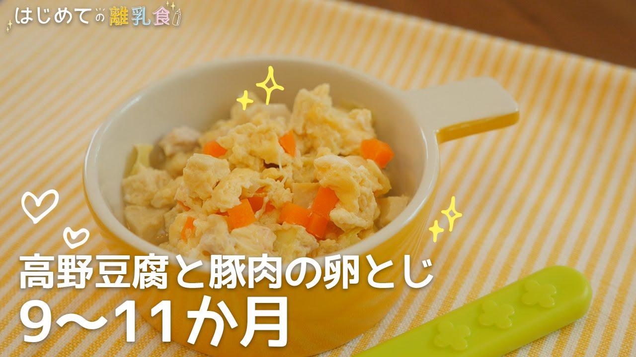 作り方 こうや 豆腐 発酵豆腐チーズの作り方はいろいろ。味噌や酒粕・お塩でも作れちゃう?! |