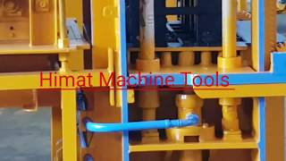 How to Setup the Paver Block Making Machine? | Himat Machine Tools