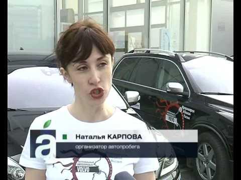 Предложения о продаже легковых и грузовых автомобильных запчастей volvo xc90, новых и бывших в употреблении в красноярске. Дром автомобильные объявления продажа запчастей купить автозапчасти volvo xc90 в красноярске.