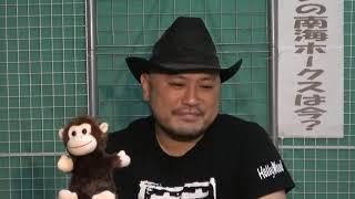ハリウッドザコシショウ 「ハリウッドザコシショウと猿?」