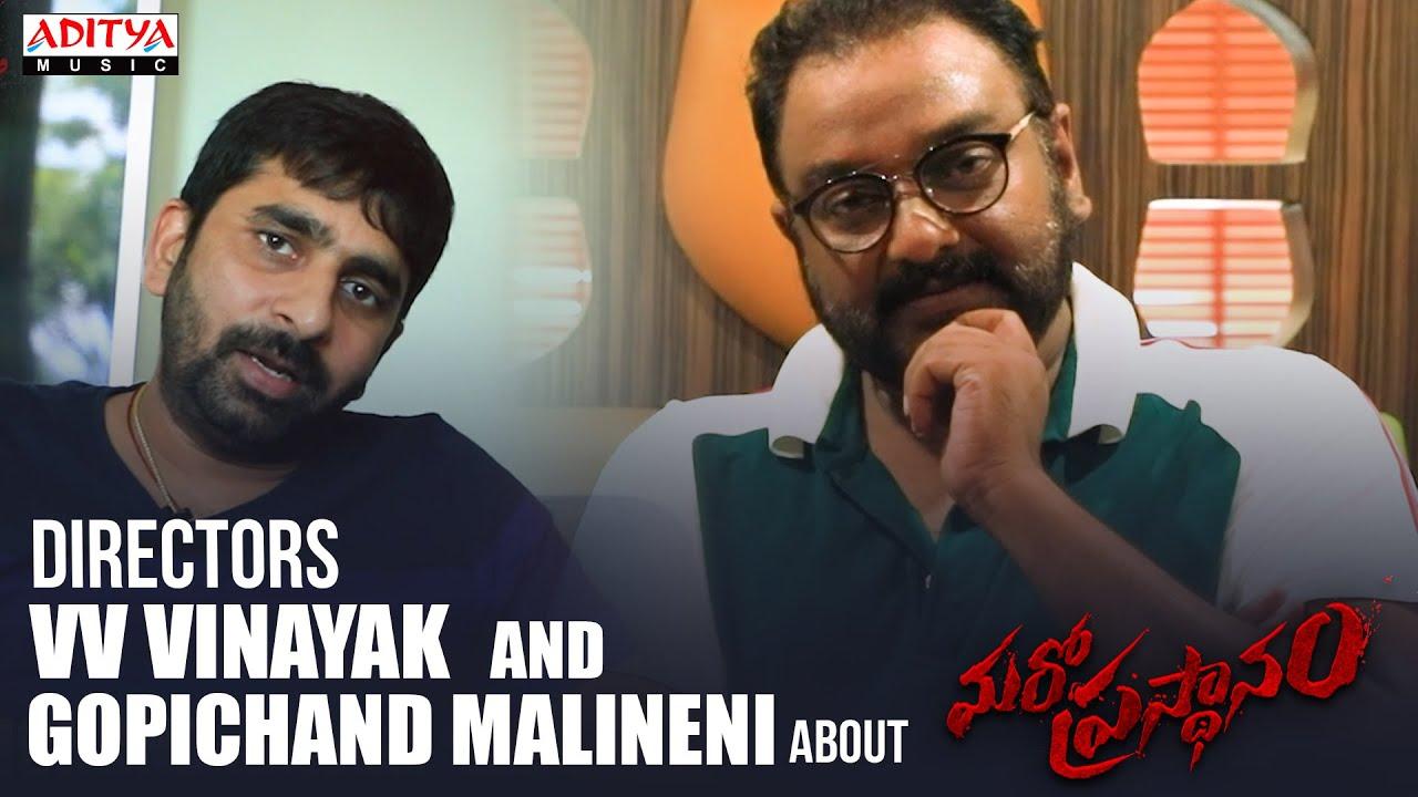 Directors VV Vinayak & Gopichand Malineni About MaroPrasthanam Movie | Tanish, Musskan Sethi | Jhony