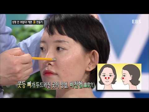 EBS 특강 - 지압으로 10년 젊어지기-김용석_#002