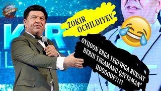 Zokir Ochildiyev - Oyijon erga tegishga ruxsat berin, tegamanu qaytaman hop?! | Зокир Очилдиев