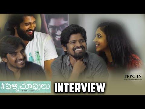 Pelli Choopulu Movie Team Funny Interview | Priya Darshi | Abhay | Vijay | Ritu Varma
