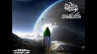 The Emergence of Imam Mahdi (Alayhi Salam)