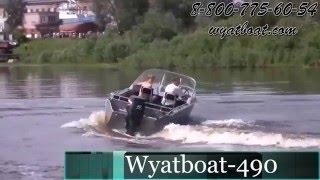 Алюминиевая моторная лодка Wyatboat 490 Вятбот(Приобрести алюминиевую моторную лодку Вы можете у производителя по телефону 8-800-775-60-54 или на сайте wyatboat.com..., 2015-12-26T06:48:14.000Z)